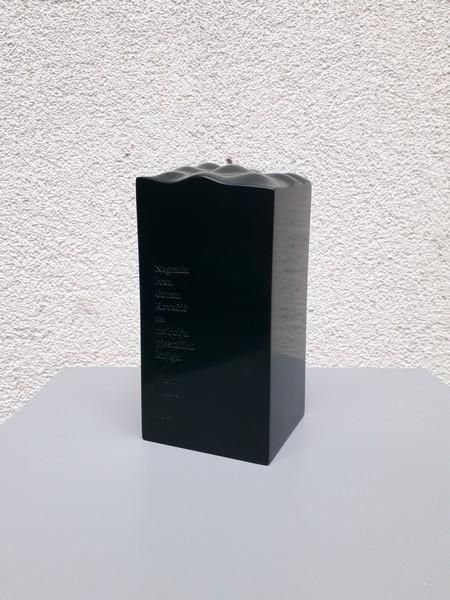 Objava liste kandidata za nagradu Ivan Goran Kovačić
