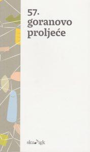 katalog, goranovo proljeće, igk, 57. goranovo proljeće